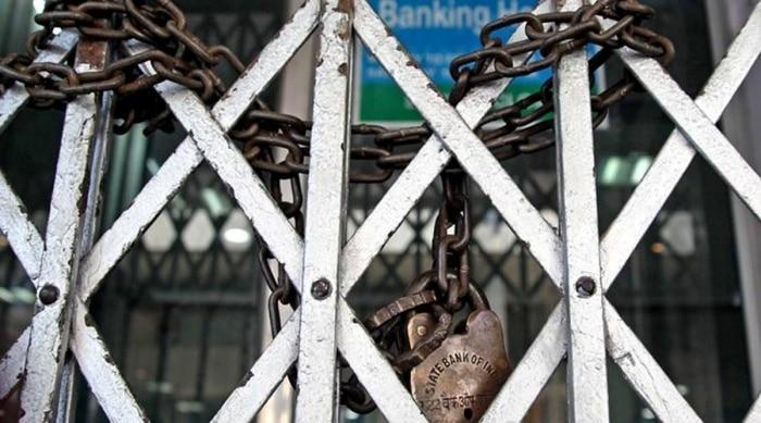 ব্যাঙ্ক ধর্মঘটে ভোগান্তির আশঙ্কা । এম ভারত নিউজ